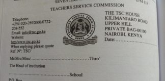 TSC-LETTER-OF-PROBATIONARY-EMPLOYMENT