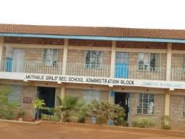 Sub County Secondary Schools in Kitui County; School KNEC Code, Type, Cluster, and Category