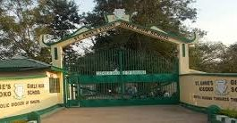Sub County Secondary Schools in Busia County; School KNEC Code, Type, Cluster, and Category
