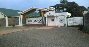 KCSE results for Kisii School.