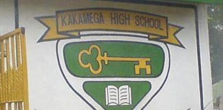 Kakamega High school KCSE results and ranking of schools in Kakamega county.