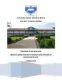 Ack Rae Girls High School all details