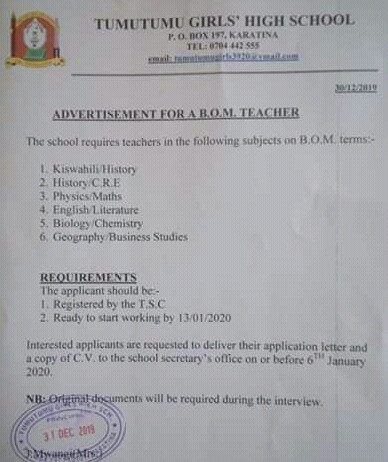 Various schools have advertised various open vacancies on Board of Management (BOM) terms. These vacancies include but not limited to teaching and support staff posts. Requirements for teaching vacancies Here are the common minimum requirements for the advertised teaching posts: One must be registered with the Teachers Service Commission, TSC. Having a minimum of Diploma in Education for secondary schools posts. Having Professional and academic certificate. N/B: Check each school for own requirements and application deadline. Here are the advertised vacancies: 2020 teaching vacancies