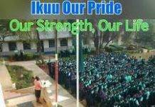 Ikuu Boys High School