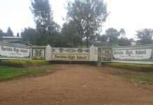 Kericho Boys High School