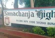 Namachanja Secondary School