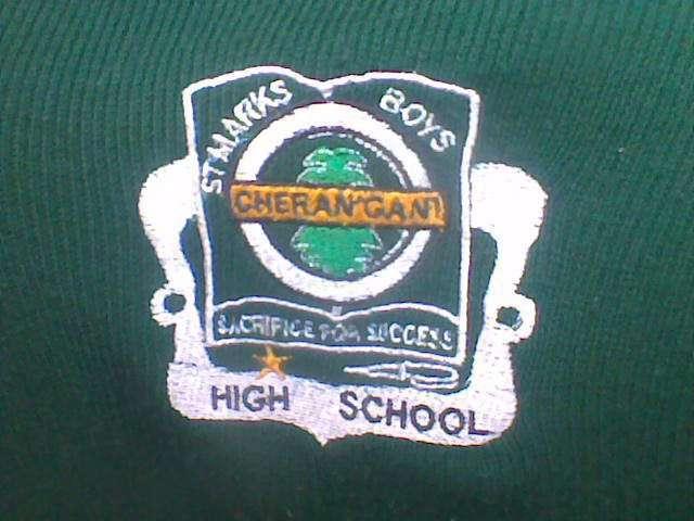 St Mark's Boys High School Cherangani