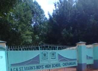 St Mark's Boys High School all details