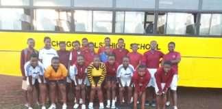 Achego girls high School all details