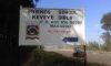 keveye Girls Secondary School