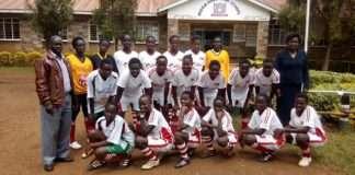 NGERIA SECONDARY SCHOOL