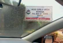 Ikuu Girls High School