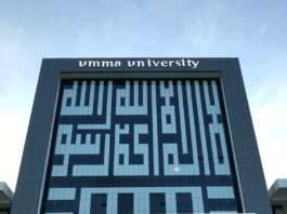 Umma University Student Admission letter and KUCCPS pdf list download.