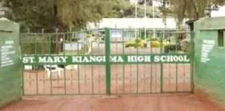 ST. MARYS KIANGIMA SECONDARY SCHOOL