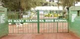 ST. MARYS KIANGIMA SECONDARY SCHOOL