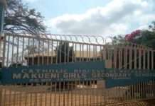 Makueni Girls High School