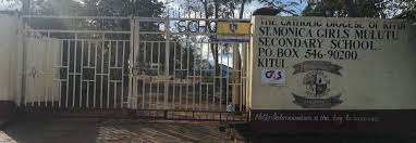 Mulutu Girls High School