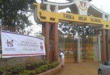 THIKA HIGH SCHOOL