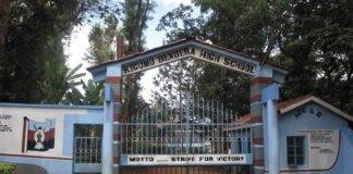 KIGUMO BENDERA HIGH SCHOOL