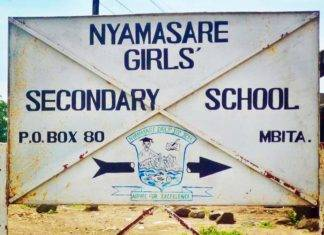 NYAMASARE GIRLS' SECONDARY SCHOOL