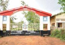 KABAA HIGH SCHOOL