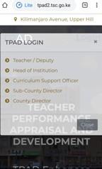 The new TPAD 2 login window.