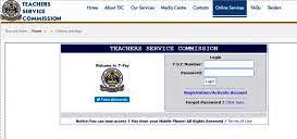 The TSC payslips portal; https://payslip.tsc.go.ke/login.php