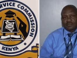 Former Head of Corporate Communications at TSC, Kihumba Kamotho, is dead.