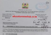 Circular on payment of BOM salaries.
