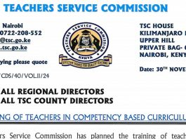 TSC Circular and details on the CBC 2020 training dates.