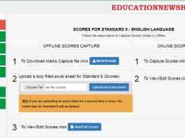 KNEC LCBE portal for Standard 8 scores https://lcbe.knec.ac.ke/