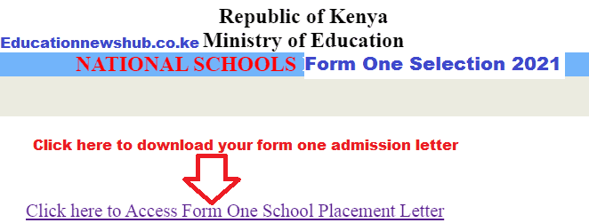 Form one admission letters download portal 1