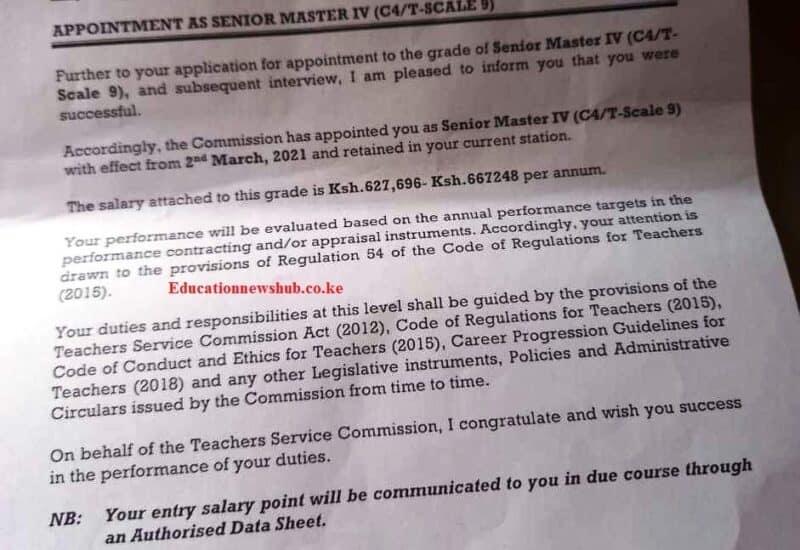 TSC promotion letters 2021