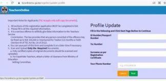 TSC profile update online portal